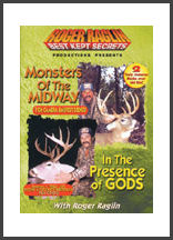 Roger Raglin - Monsters of the Midway/Presence of God's